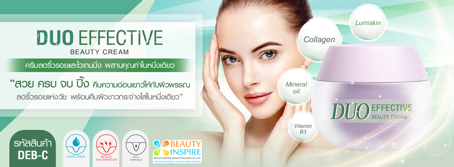 Duo Effective Beauty Cream