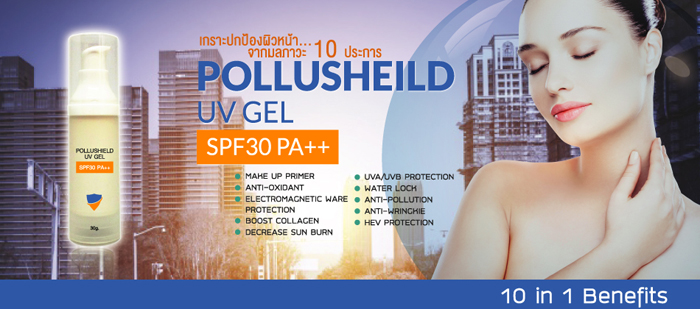 Pollusheild UV Gel